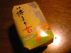 「博多の女」二鶴堂(福岡市)