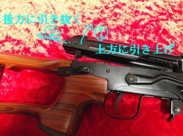 we-svd023.jpg
