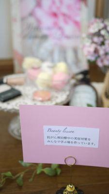 展示ピンク