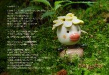 GetAttachment_20120520165731.jpg