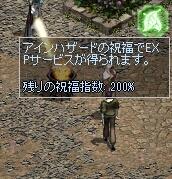 LinC20120819-01.jpg