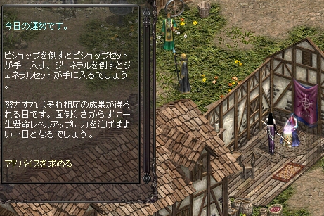 LinC20120819-13.jpg