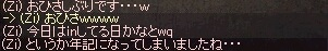 LinC20120819-19.jpg