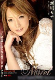 レッドホットジャム Vol.159新垣セナ