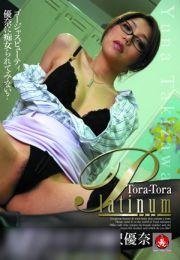 トラトラプラチナ Vol.14滝沢優奈