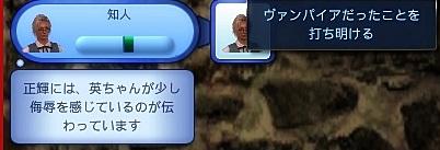 Screenshot-fc1975.jpg
