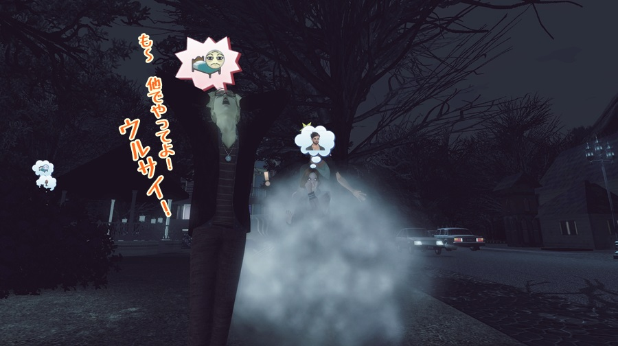 Screenshot-fc2122.jpg