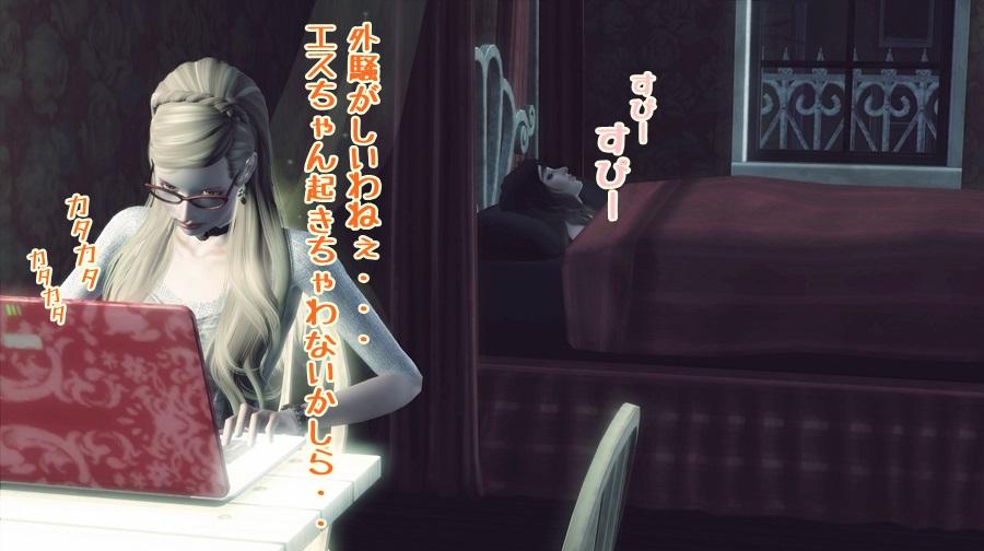 Screenshot-fc2127.jpg