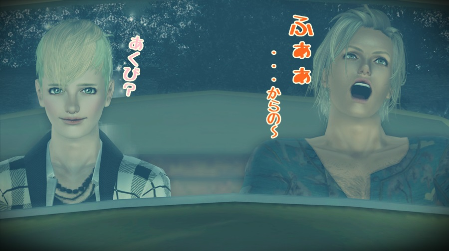 Screenshot-fc2130.jpg