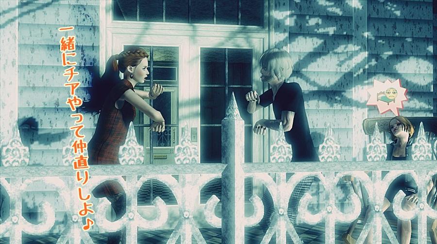 Screenshot-fc2140.jpg