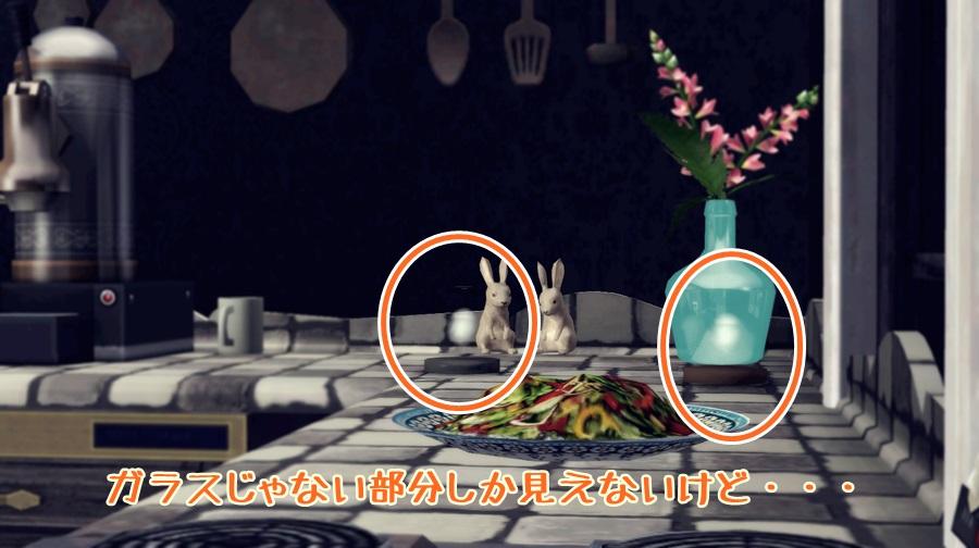 Screenshot-fc2212.jpg