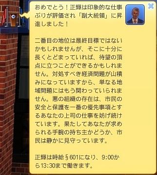 Screenshot-fc3133.jpg
