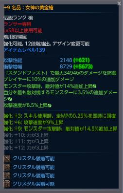 SS(TERA_ScreenShot_20120429_035543).png