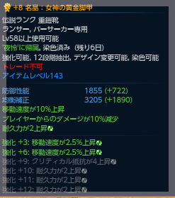 SS(TERA_ScreenShot_20120429_191142).png