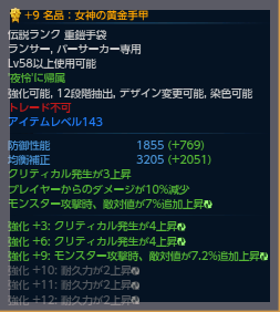 SS(TERA_ScreenShot_20120429_191145).png