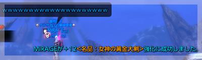 SS(TERA_ScreenShot_20120430_015717).png