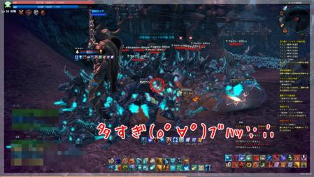 SS(TERA_ScreenShot_20120524_205201).jpg