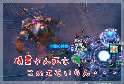 SS(TERA_ScreenShot_20120524_220111).png