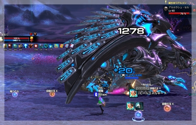 SS(TERA_ScreenShot_20120524_230626).jpg