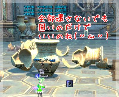 SS(TERA_ScreenShot_20120526_034332).png