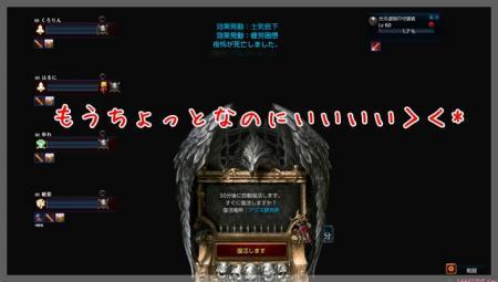 SS(TERA_ScreenShot_20120527_043307).jpg
