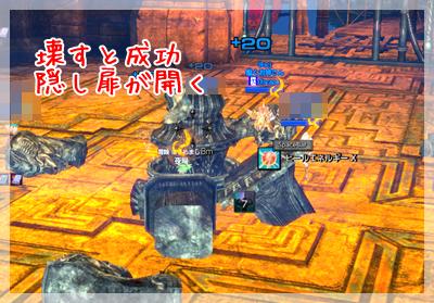 SS(TERA_ScreenShot_20120606_160009).png