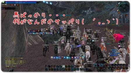 SS(TERA_ScreenShot_20120609_230433).jpg
