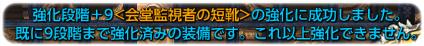 SS(TERA_ScreenShot_20120619_231913).png