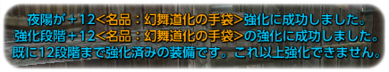 SS(TERA_ScreenShot_20120701_001900).png