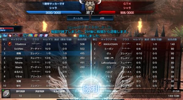 SS(TERA_ScreenShot_20120801_224443).jpg