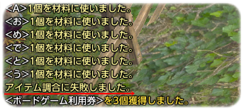 SS(TERA_ScreenShot_20120809_040813).png