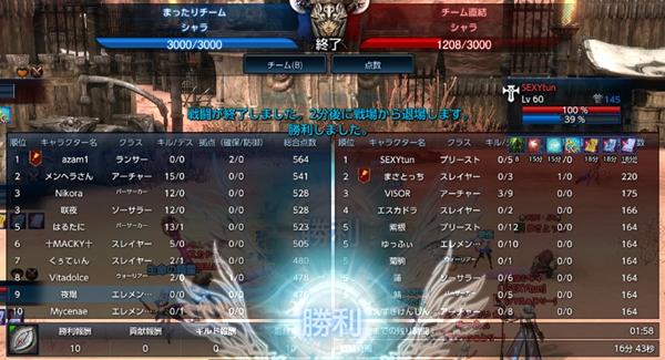 SS(TERA_ScreenShot_20120813_222933).jpg