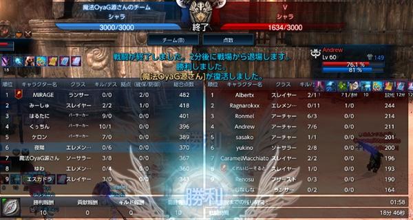 SS(TERA_ScreenShot_20120820_012155).jpg
