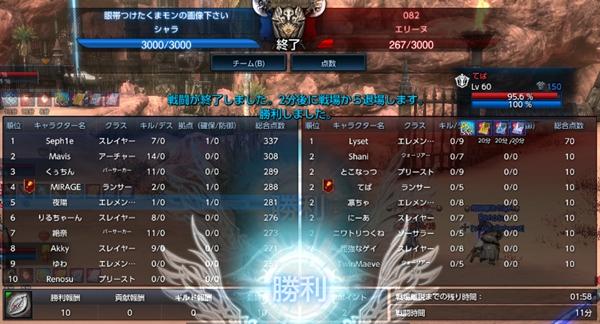 SS(TERA_ScreenShot_20120825_215156).jpg