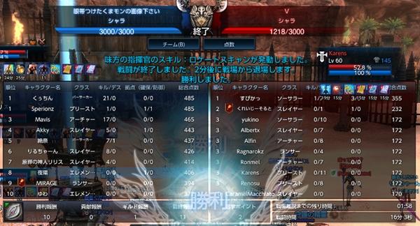 SS(TERA_ScreenShot_20120826_004732).jpg