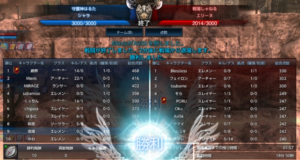 SS(TERA_ScreenShot_20120827_001953).jpg