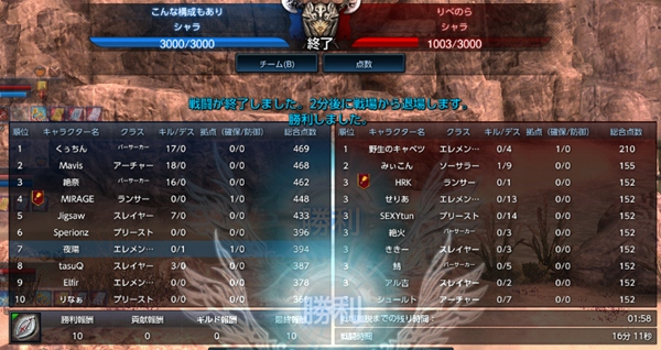 SS(TERA_ScreenShot_20120901_002409).jpg