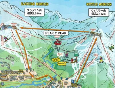 map_ウィスラー・ブラッコム_04c