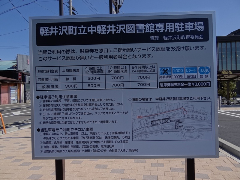 DSC03343-a.jpg