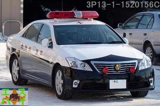 十勝機動警察隊 緊急車両の小部屋