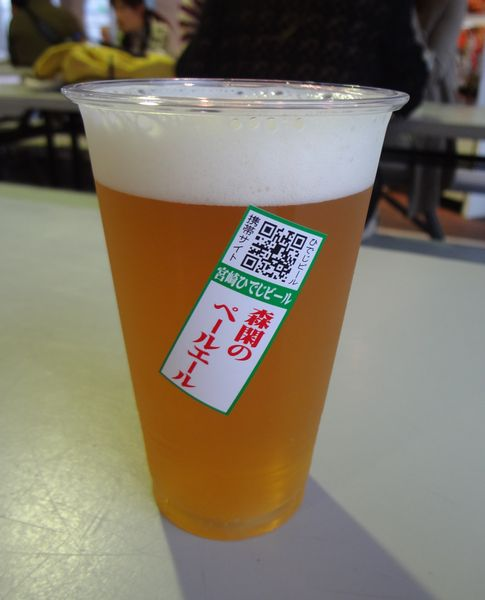 「九州地ビールフェア」(7)宮崎ひでじビール「森閑のペールエール」