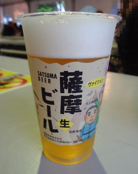 「九州地ビールフェア」(6)薩摩麦酒「ヴァイツェン」