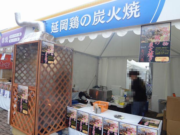 「九州地ビールフェア」(13)フードエリア