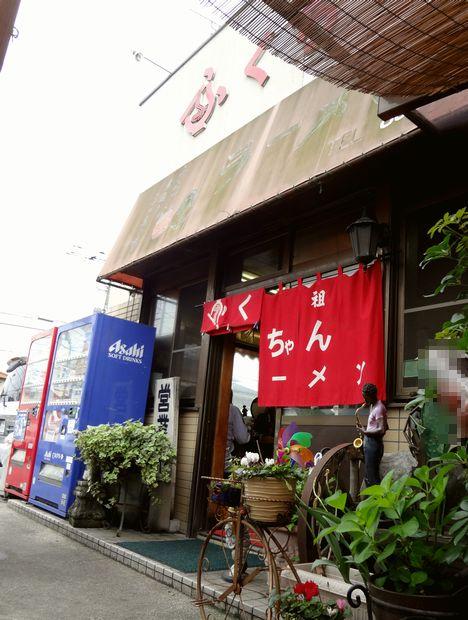 『ふくちゃんラーメン 田隈本店』入口