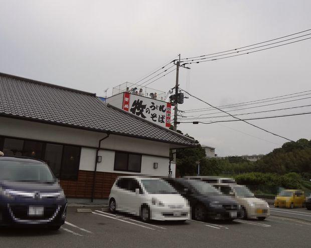 『牧のうどん 空港店』店舗脇の展望台