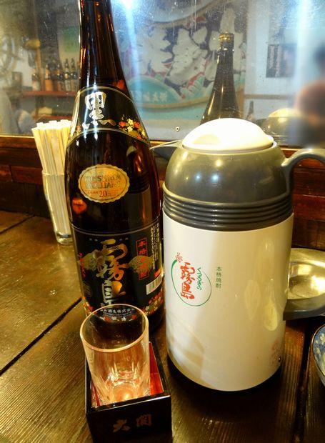 『第三共進丸』1杯100円均一(申告制)の「焼酎」を、お湯割りセットで