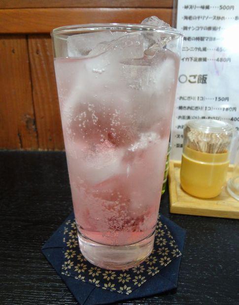 『居酒屋 平ちゃん』チューハイ(桃・400円)