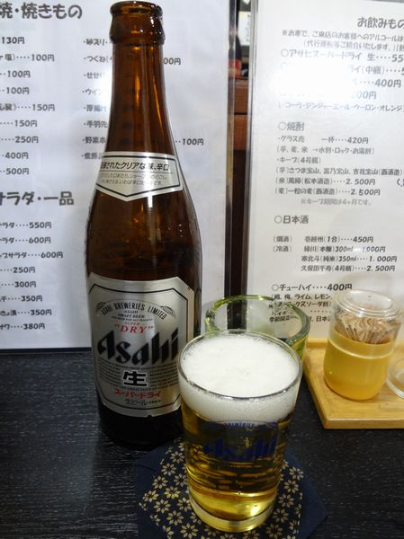 『居酒屋 平ちゃん』アサヒ スーパードライ(中瓶・500円)