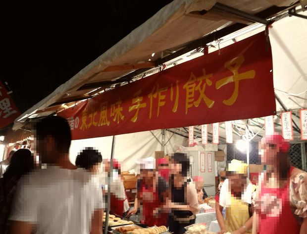 放生会・2012年(露店の「中華料理 帰郷」)