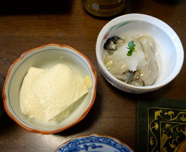 『笹丘三丁目食堂』(2012年11月)小鉢